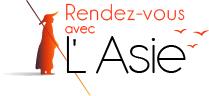 Rendez-vous avec l'Asie Logo
