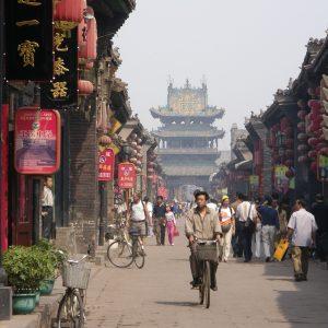 Circuit Chine Pingyao