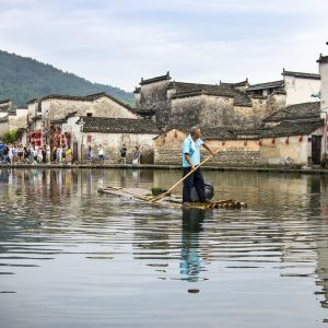 Circhine Est Huangshan