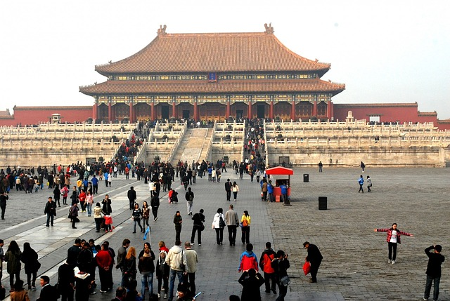 Voyage Chine CE cité interdite